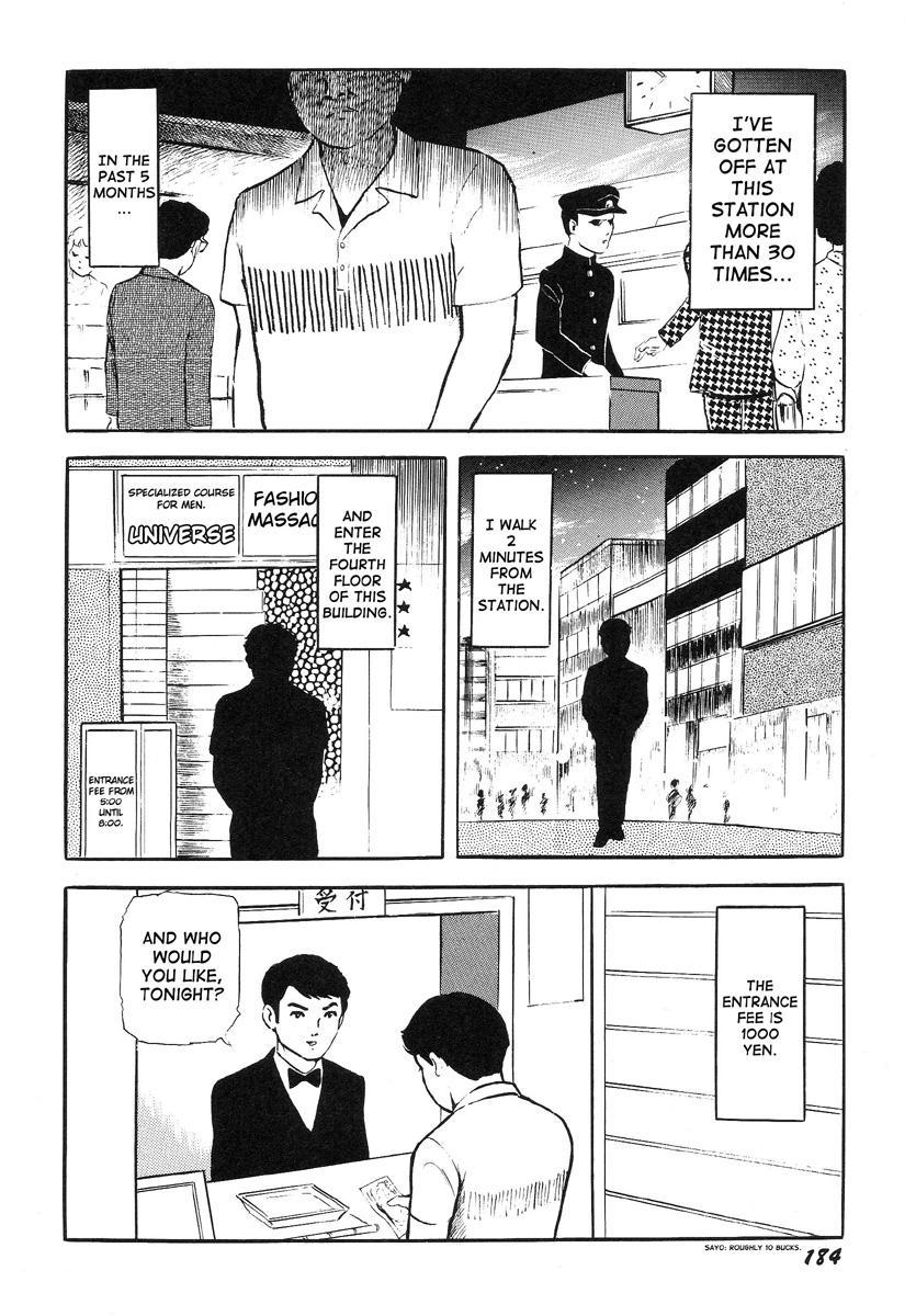 Hentai Shounen 188