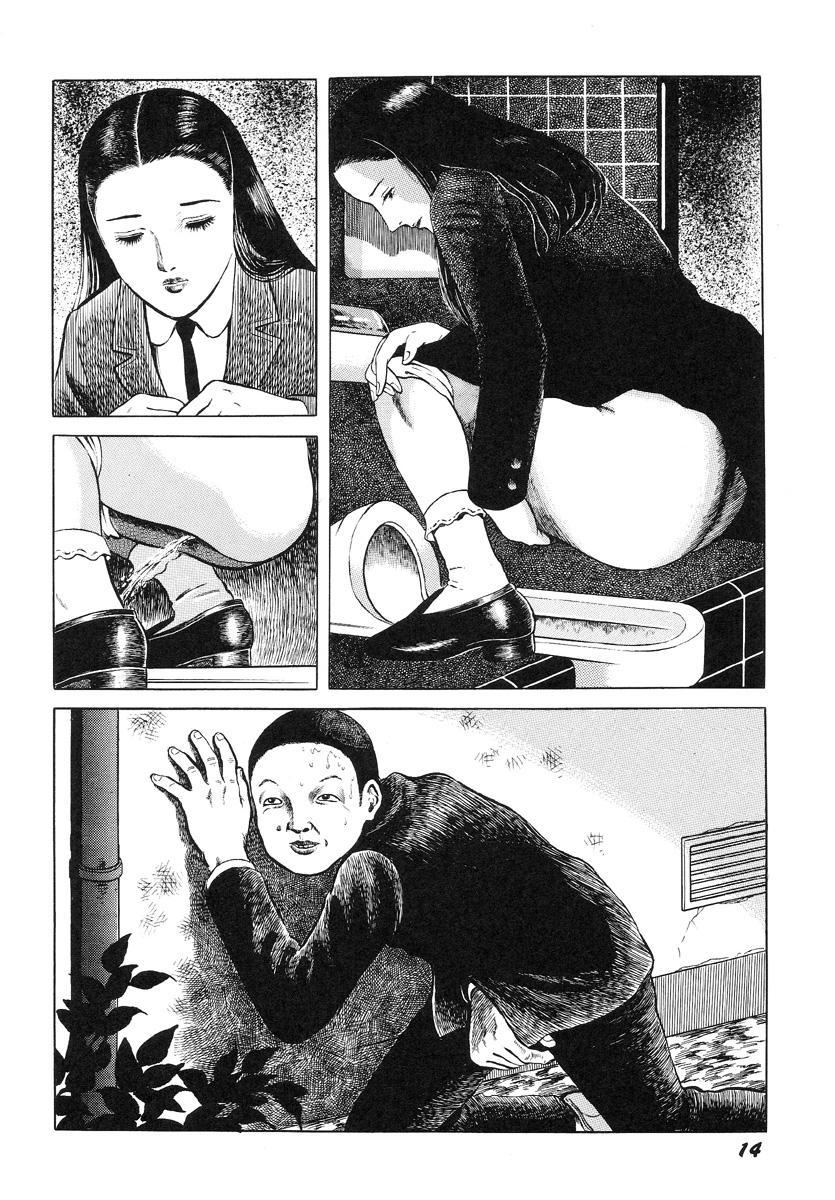 Hentai Shounen 18