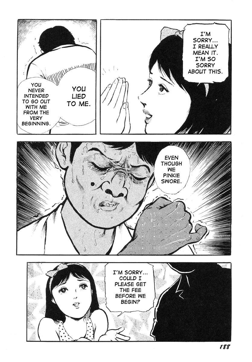 Hentai Shounen 192