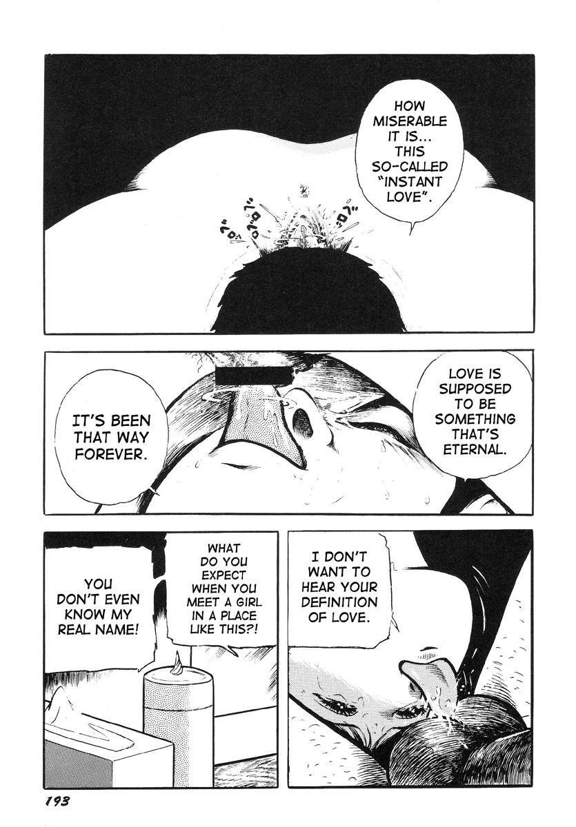 Hentai Shounen 197