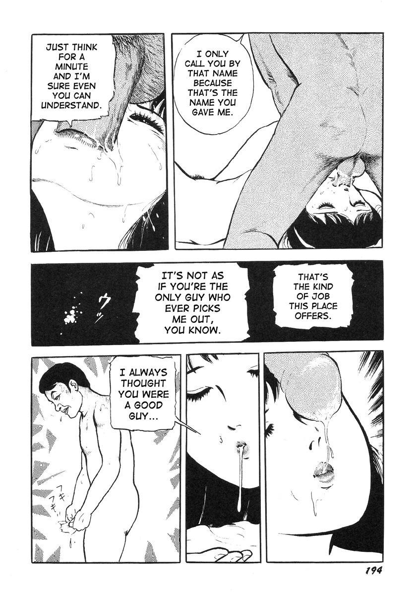 Hentai Shounen 198