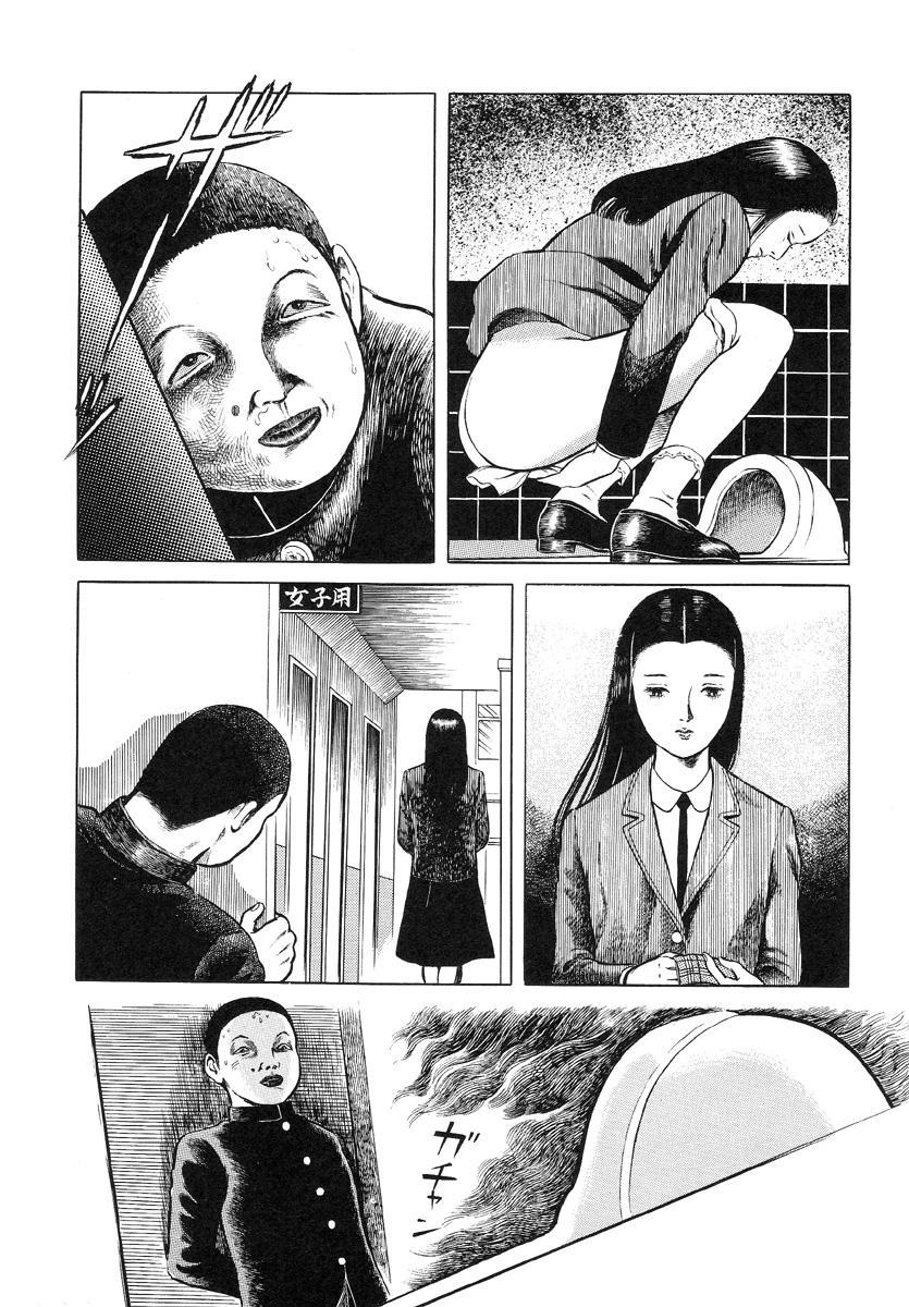 Hentai Shounen 19