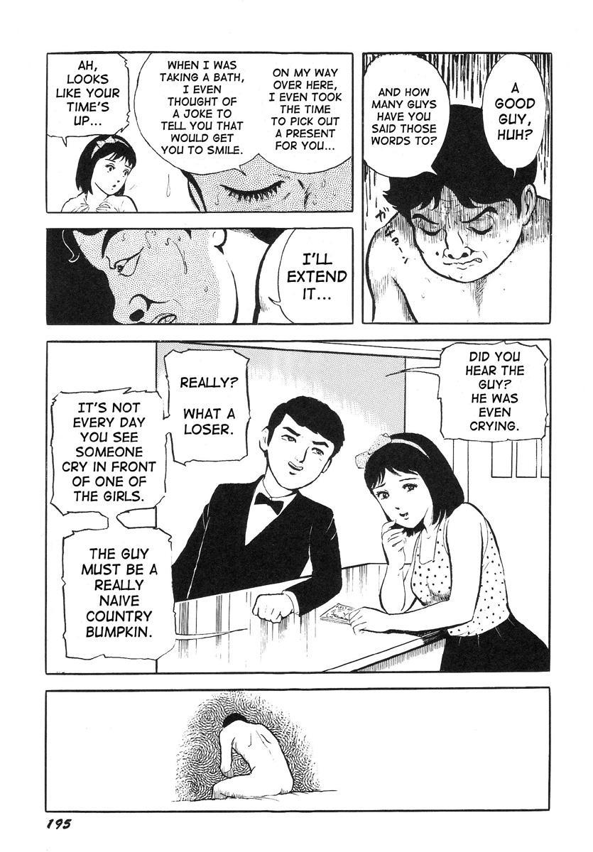 Hentai Shounen 199