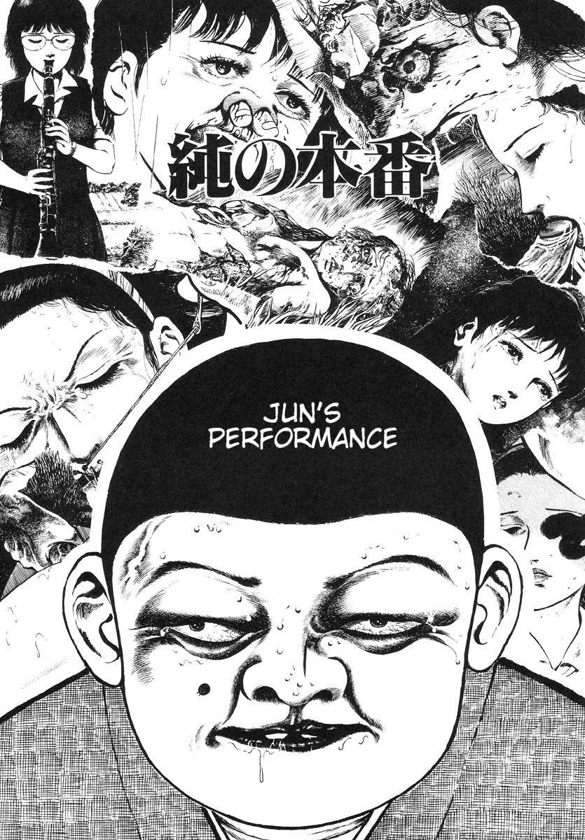 Hentai Shounen 203