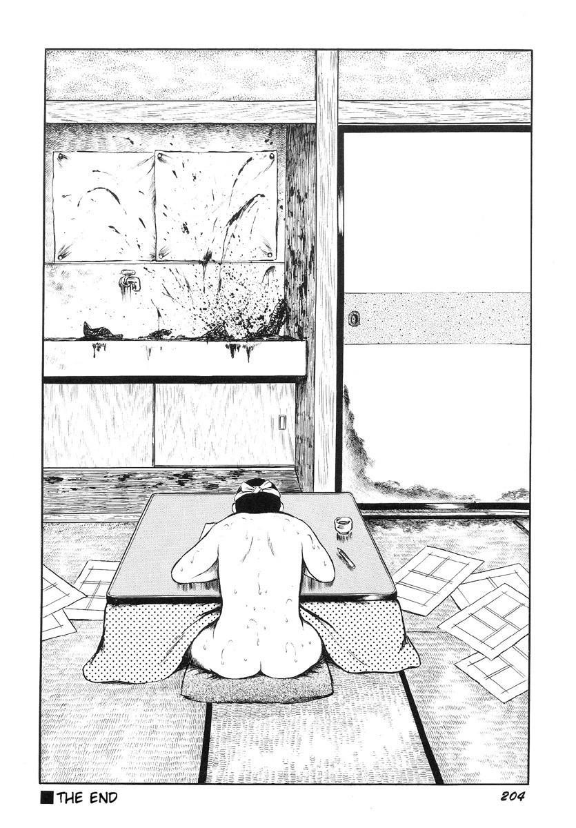 Hentai Shounen 208