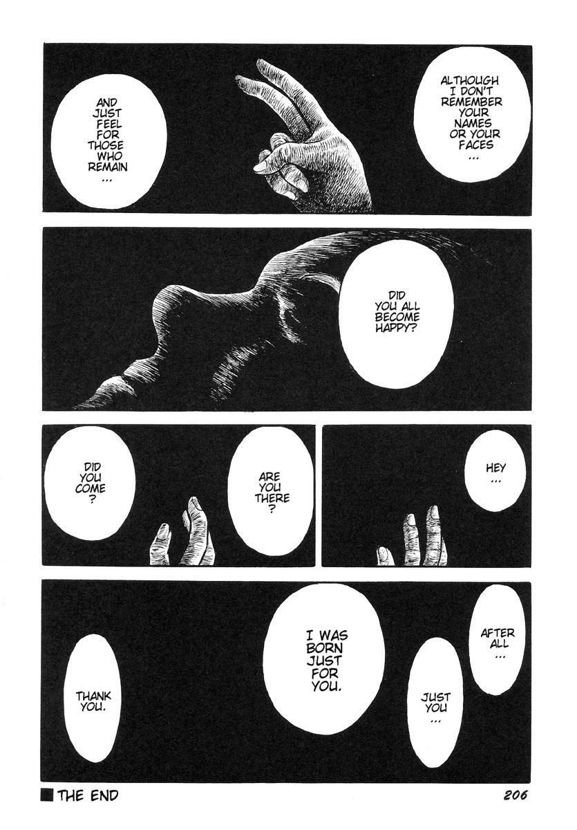 Hentai Shounen 210