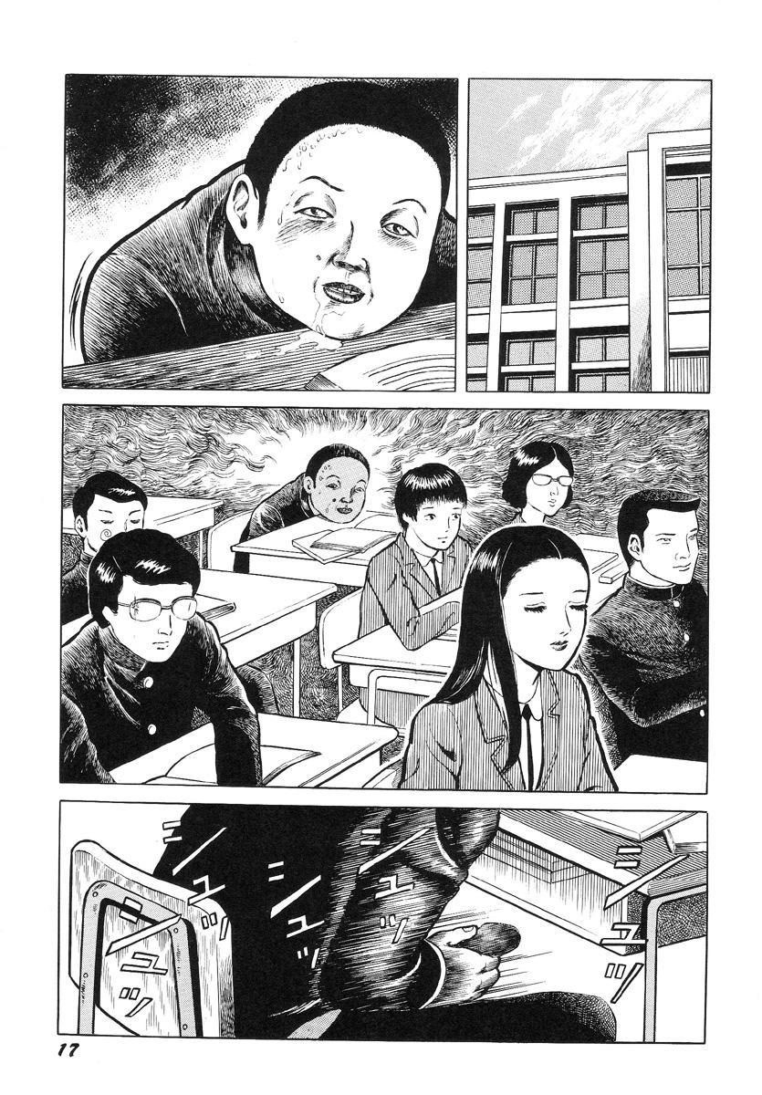 Hentai Shounen 21