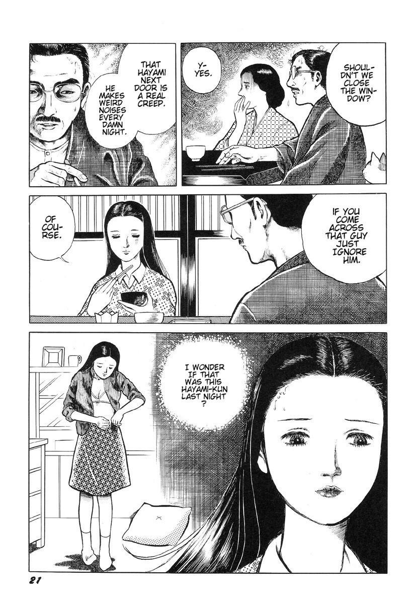 Hentai Shounen 25