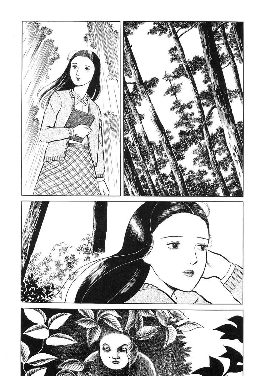 Hentai Shounen 28