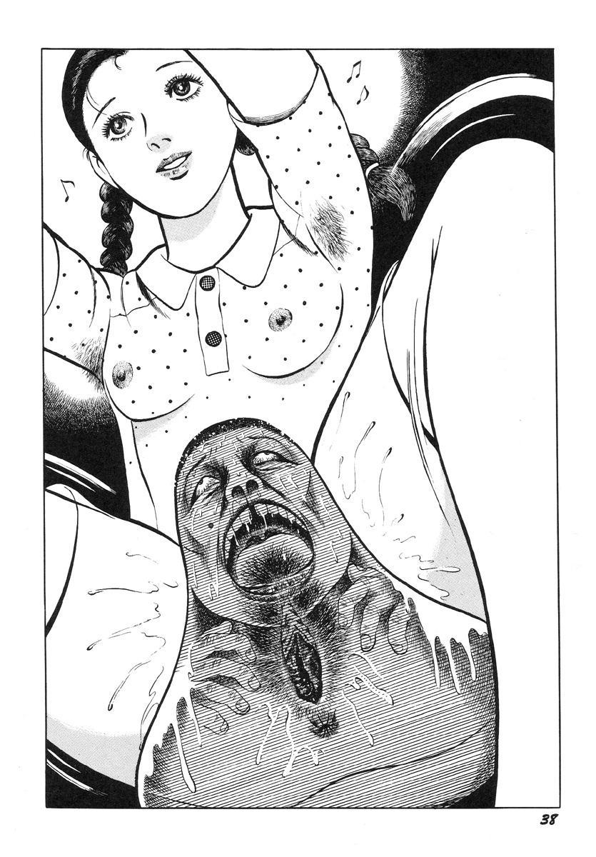 Hentai Shounen 42