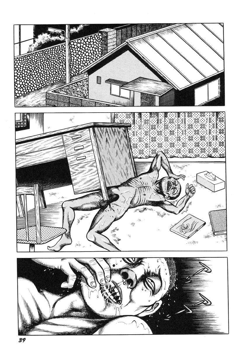 Hentai Shounen 43