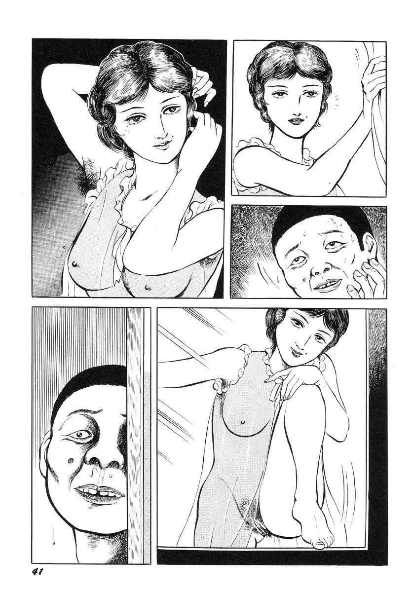 Hentai Shounen 45