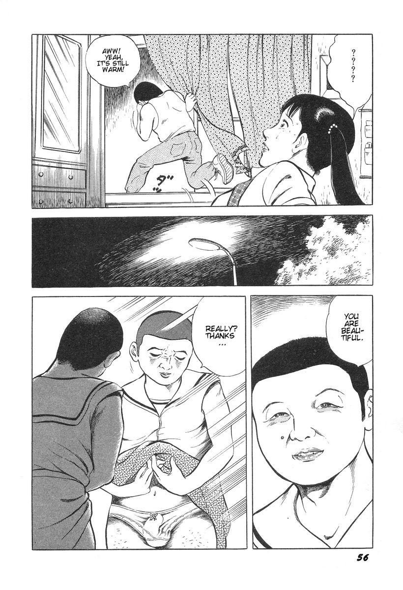 Hentai Shounen 60