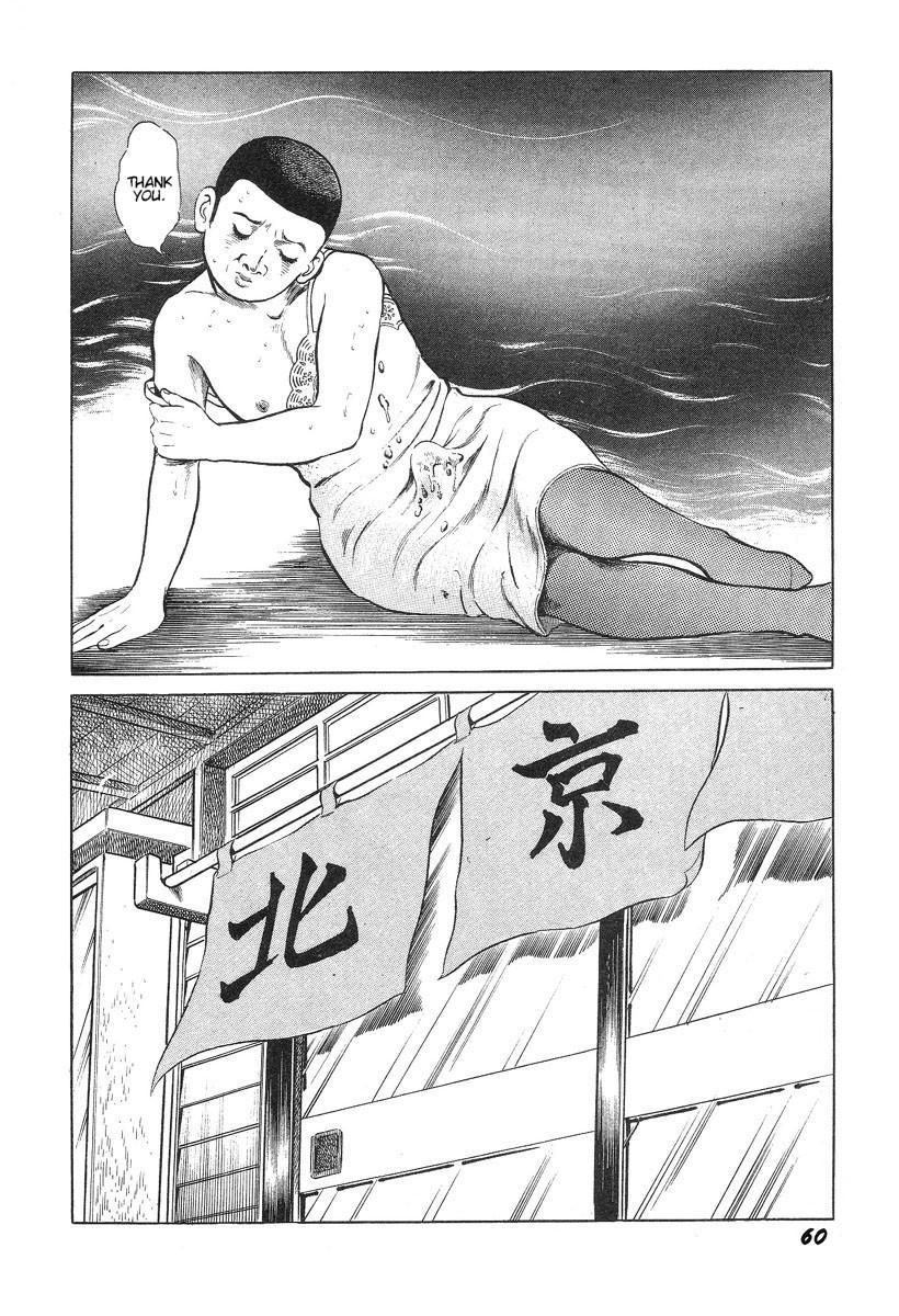 Hentai Shounen 64