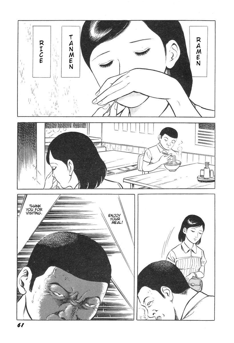 Hentai Shounen 65