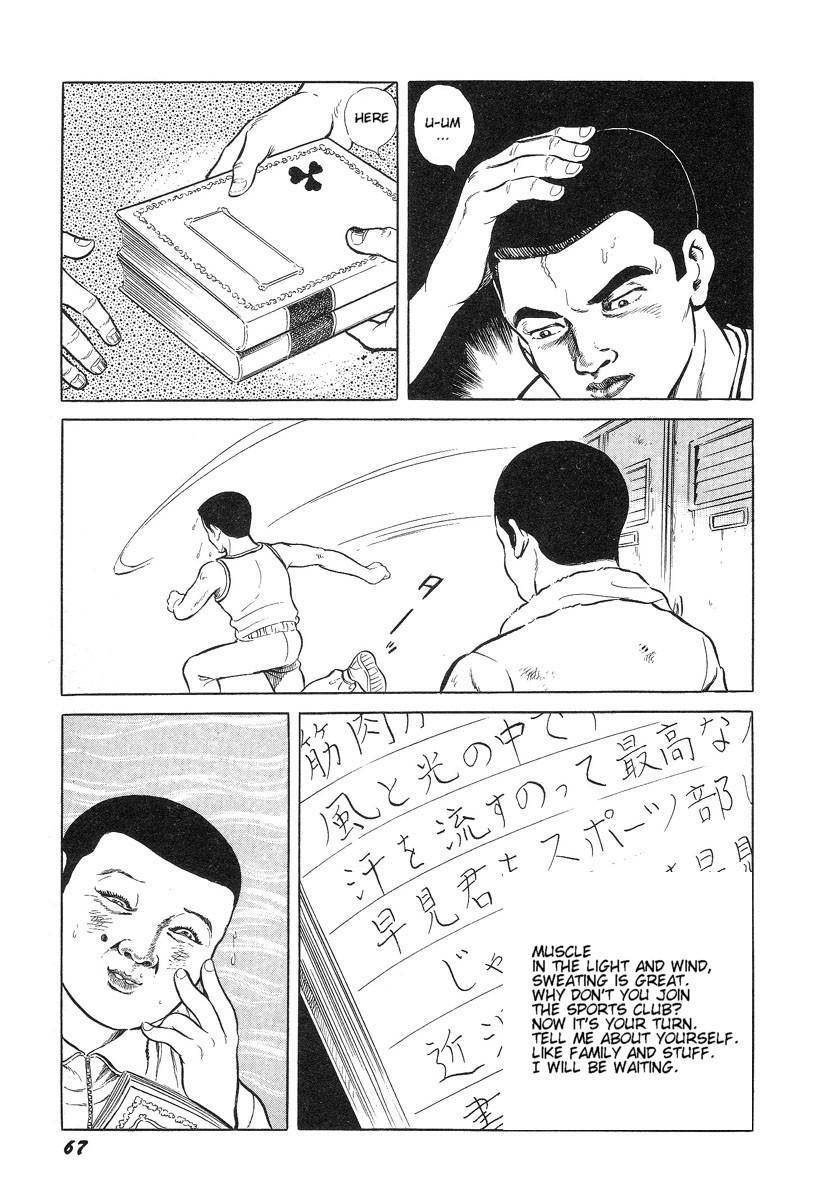 Hentai Shounen 71