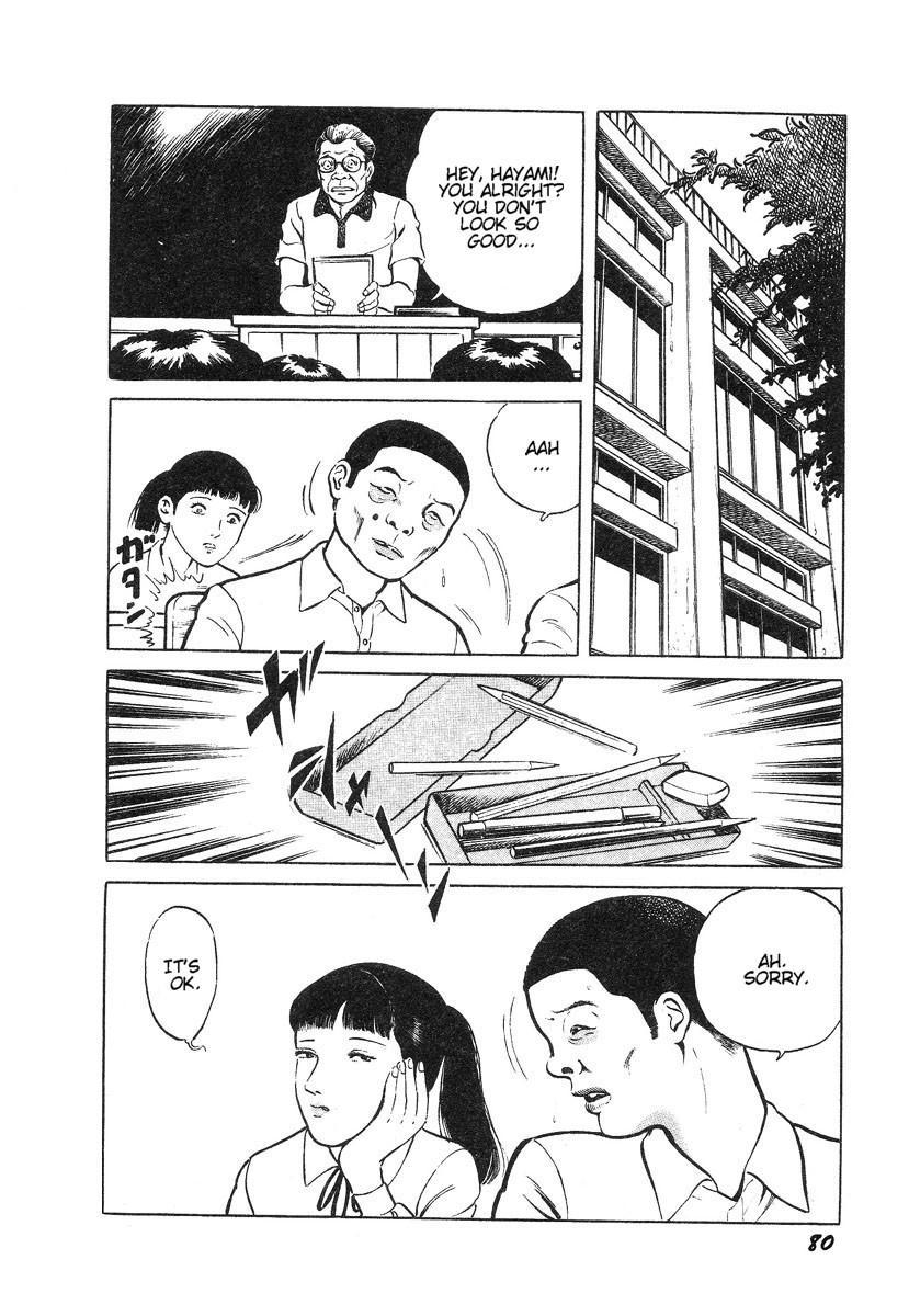 Hentai Shounen 84