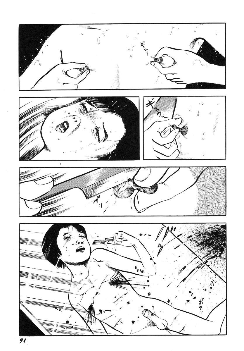 Hentai Shounen 95