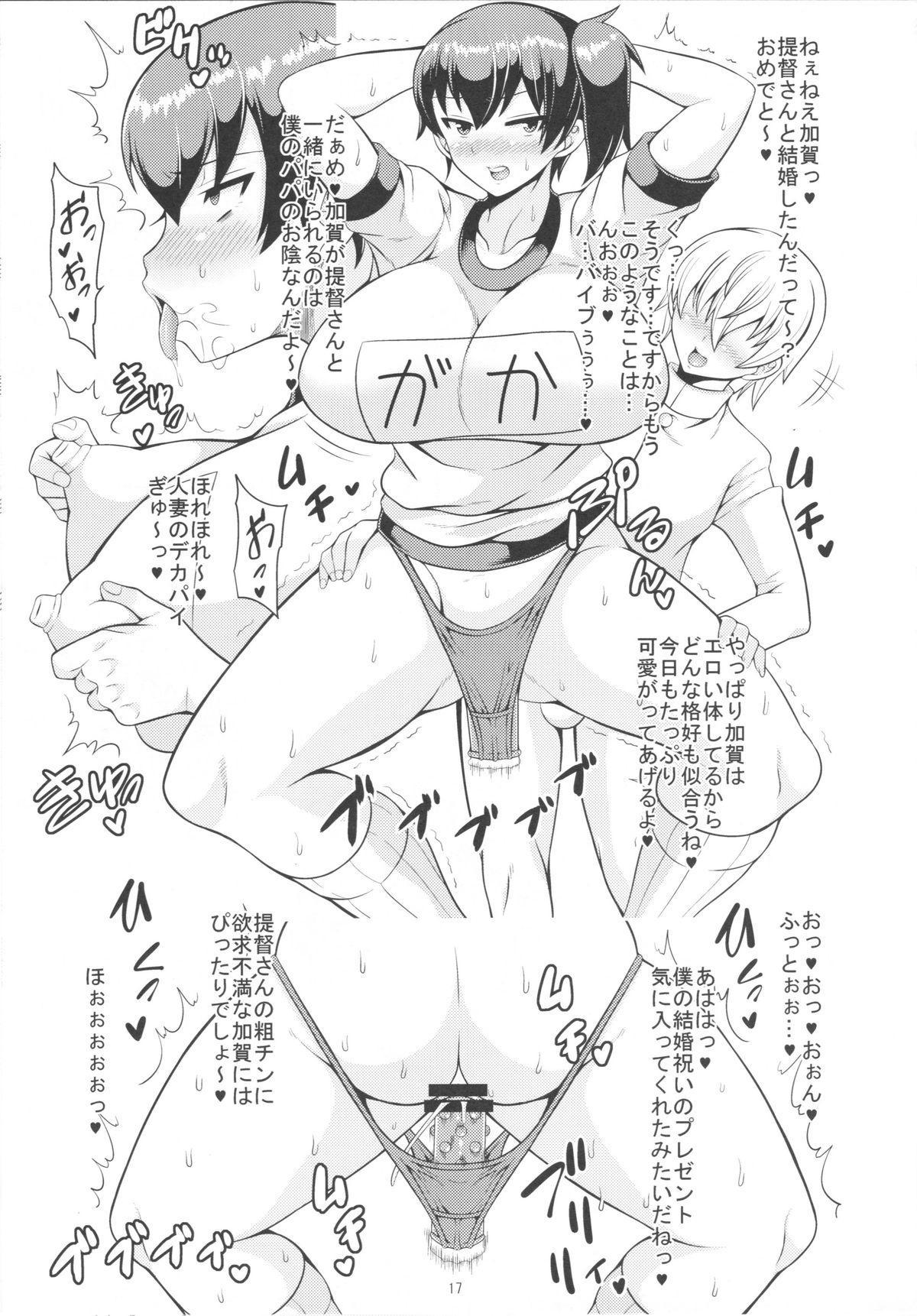 Kaga-san ga ShotaChin de Nhoo♥ suru Hon Kai 16