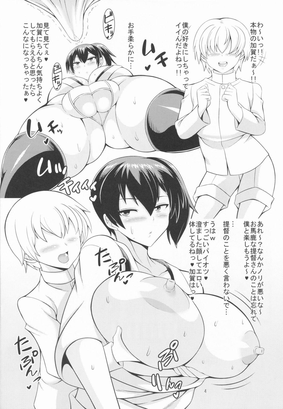 Kaga-san ga ShotaChin de Nhoo♥ suru Hon Kai 3