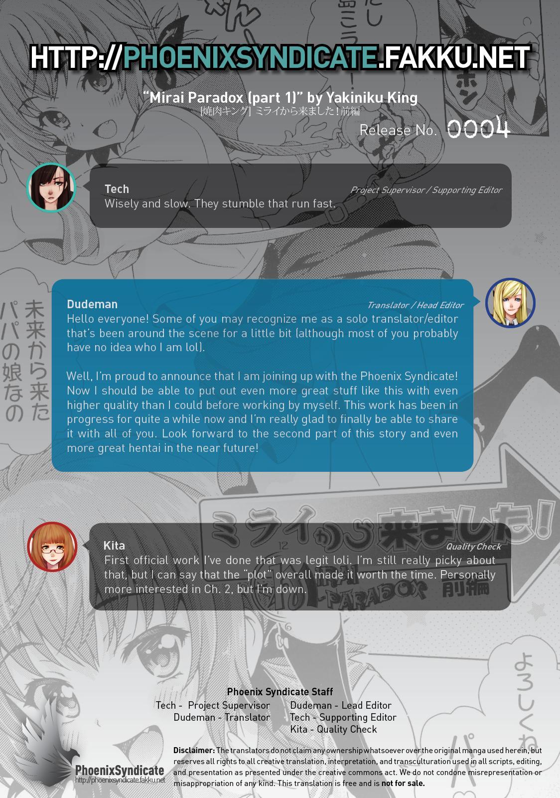 Mirai kara kimashita! | Mirai Paradox 32