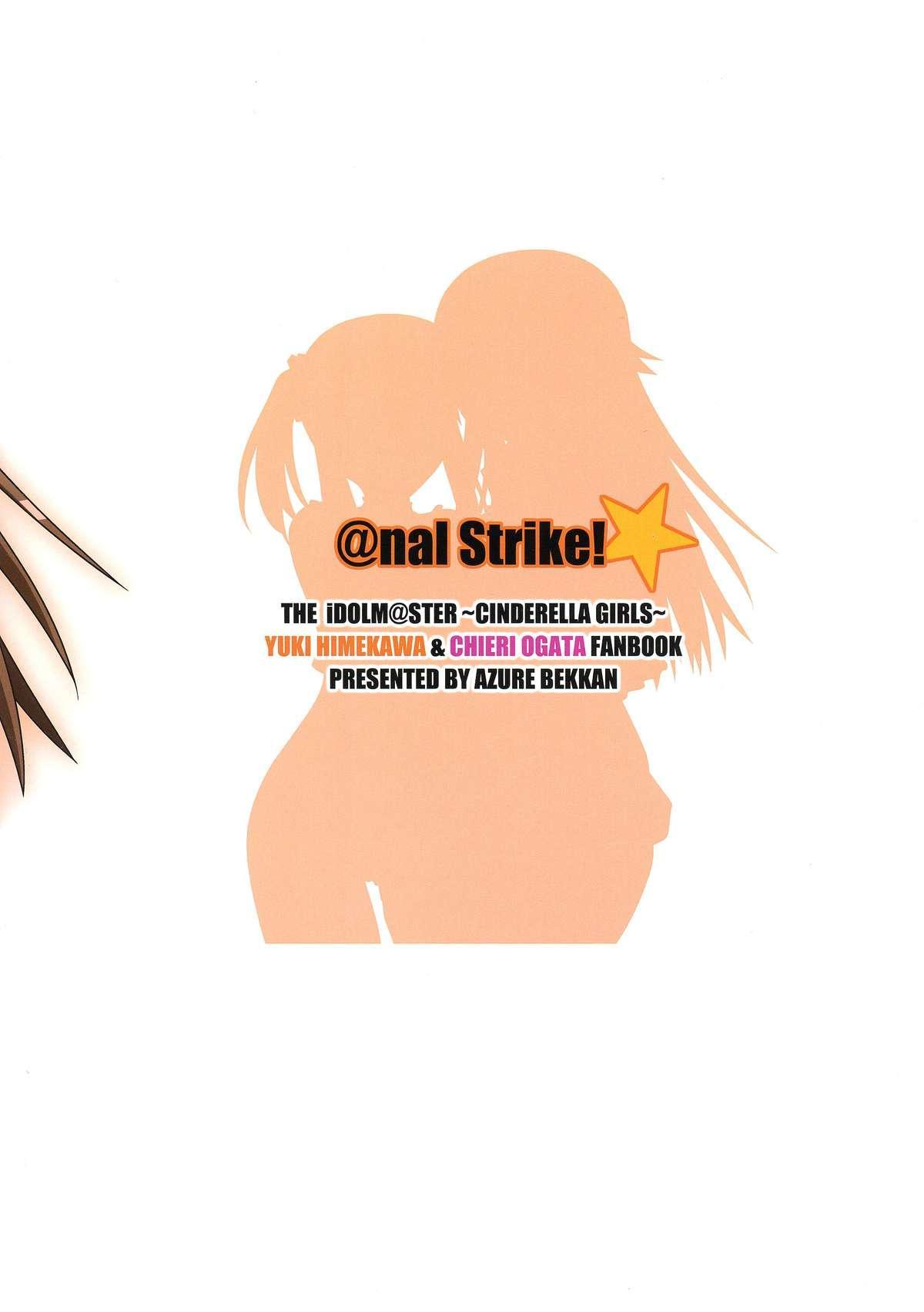 @nal Strike! 1