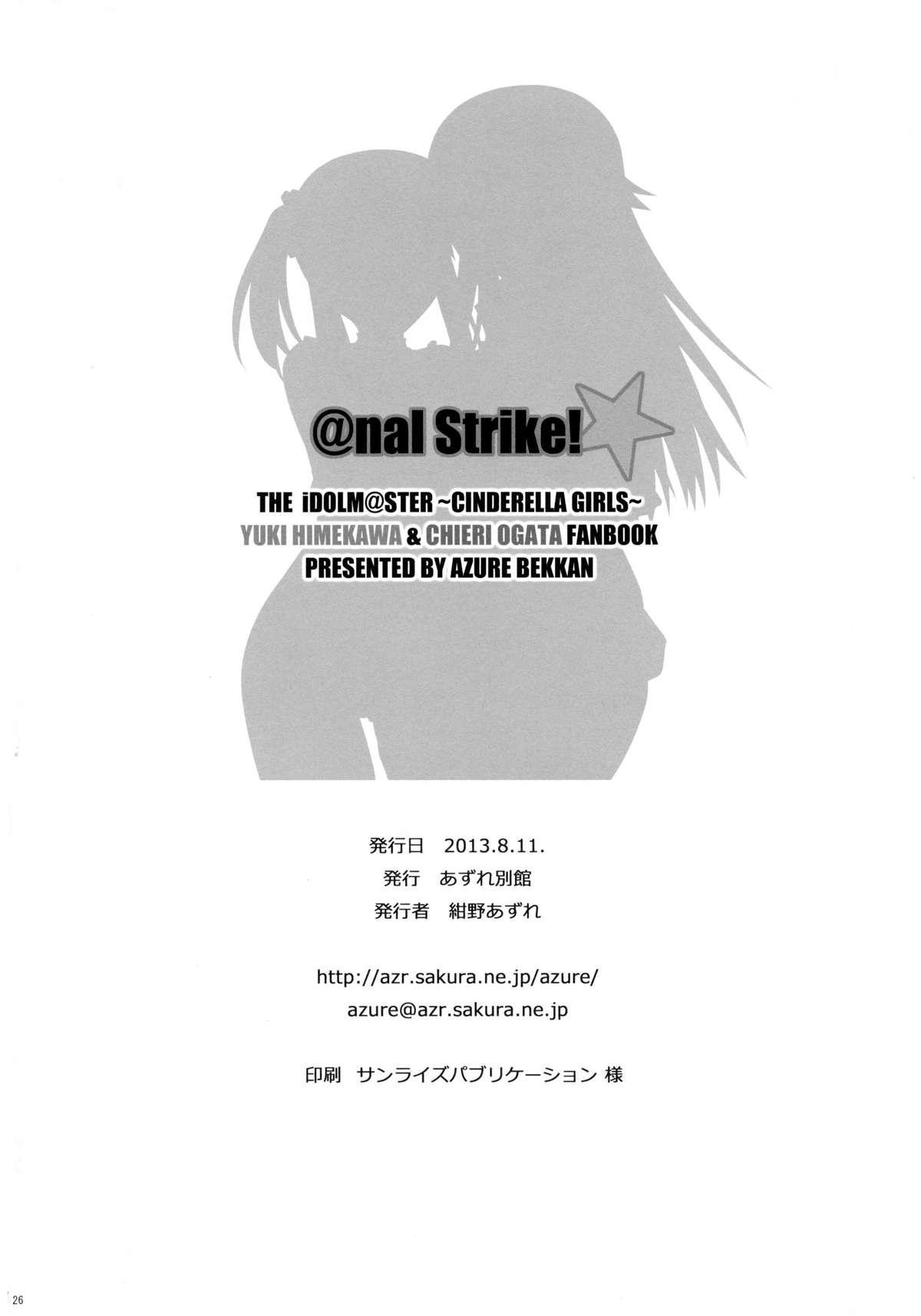 @nal Strike! 25