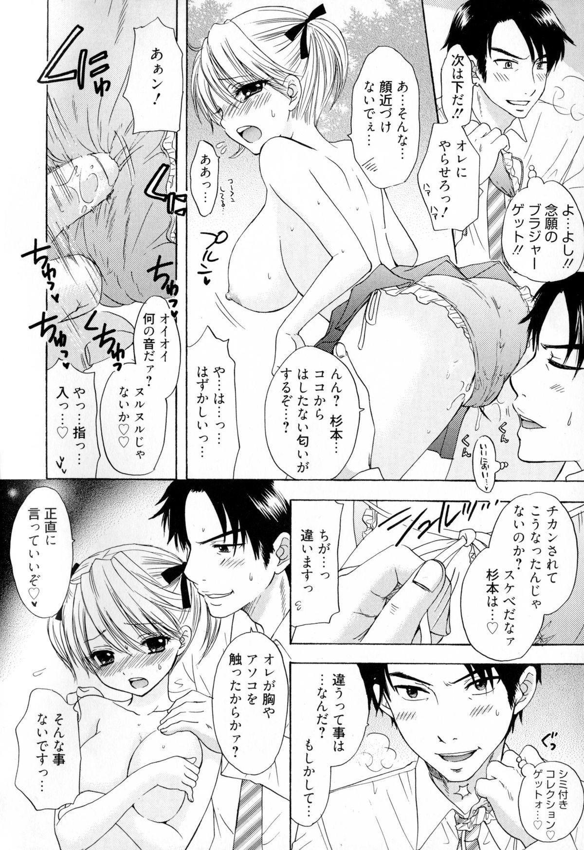 The Great Escape 4 Shokai Genteiban 9
