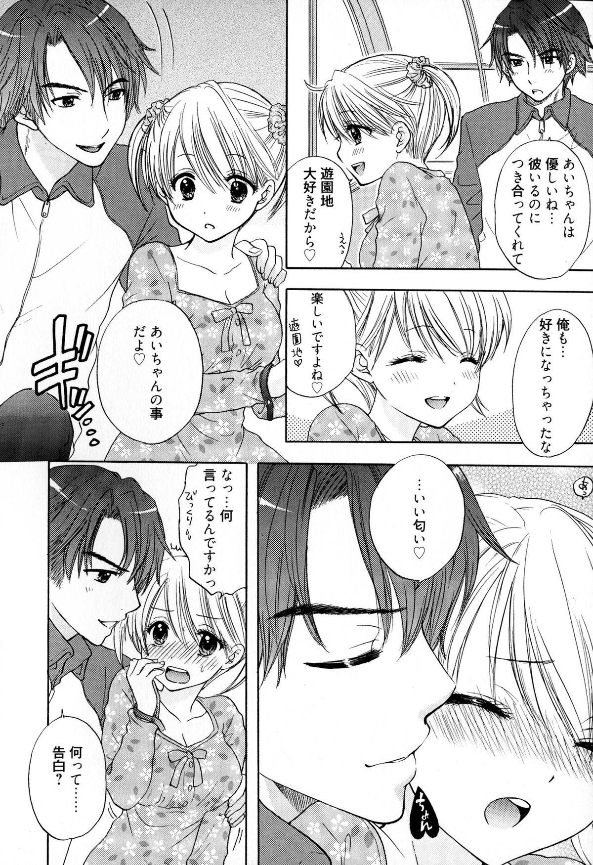 The Great Escape 4 Shokai Genteiban 107