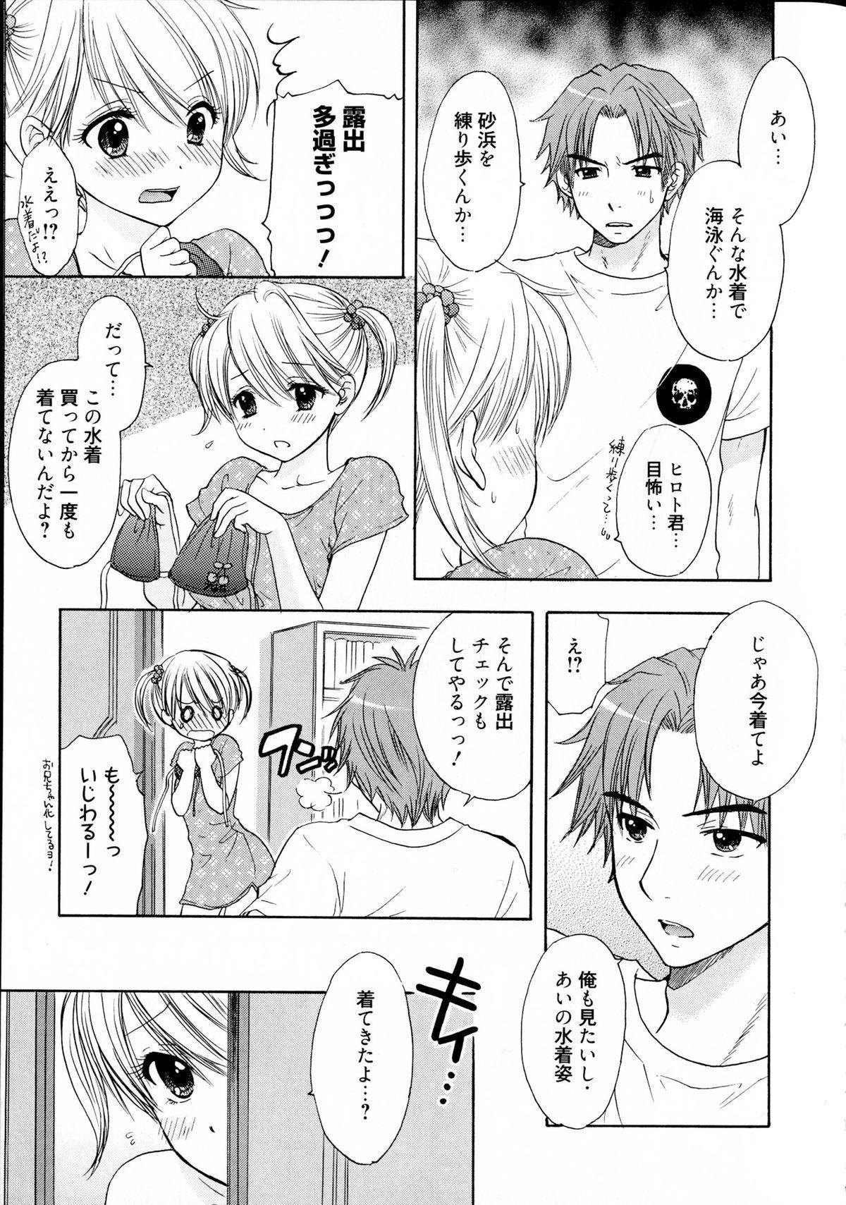 The Great Escape 4 Shokai Genteiban 122
