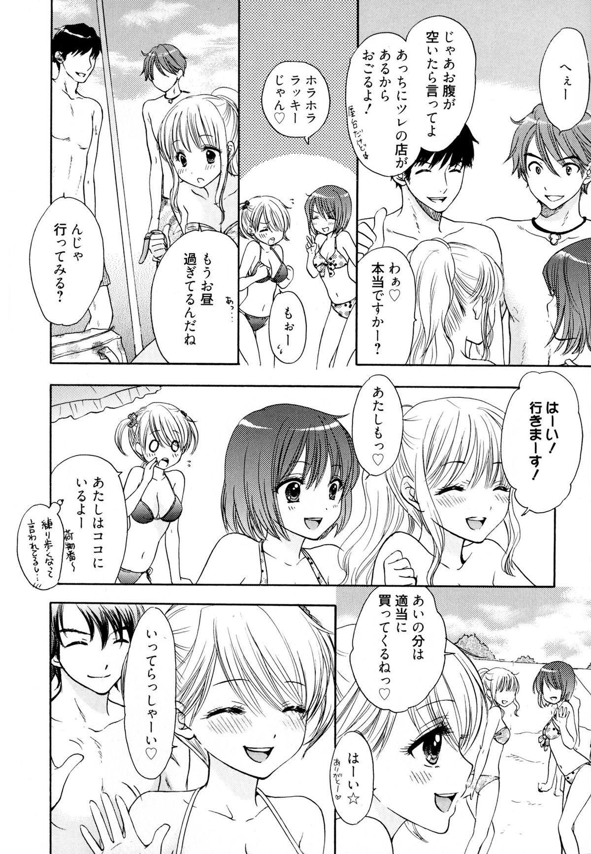 The Great Escape 4 Shokai Genteiban 139