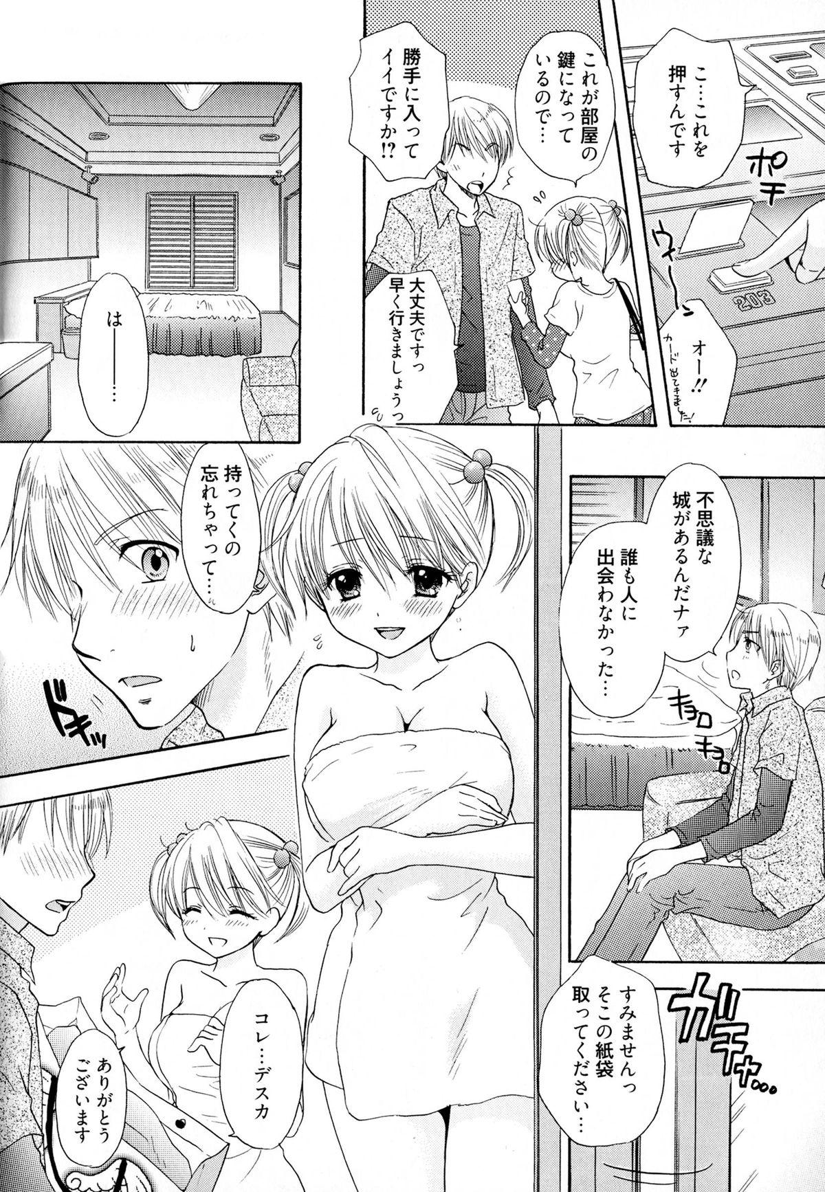 The Great Escape 4 Shokai Genteiban 155