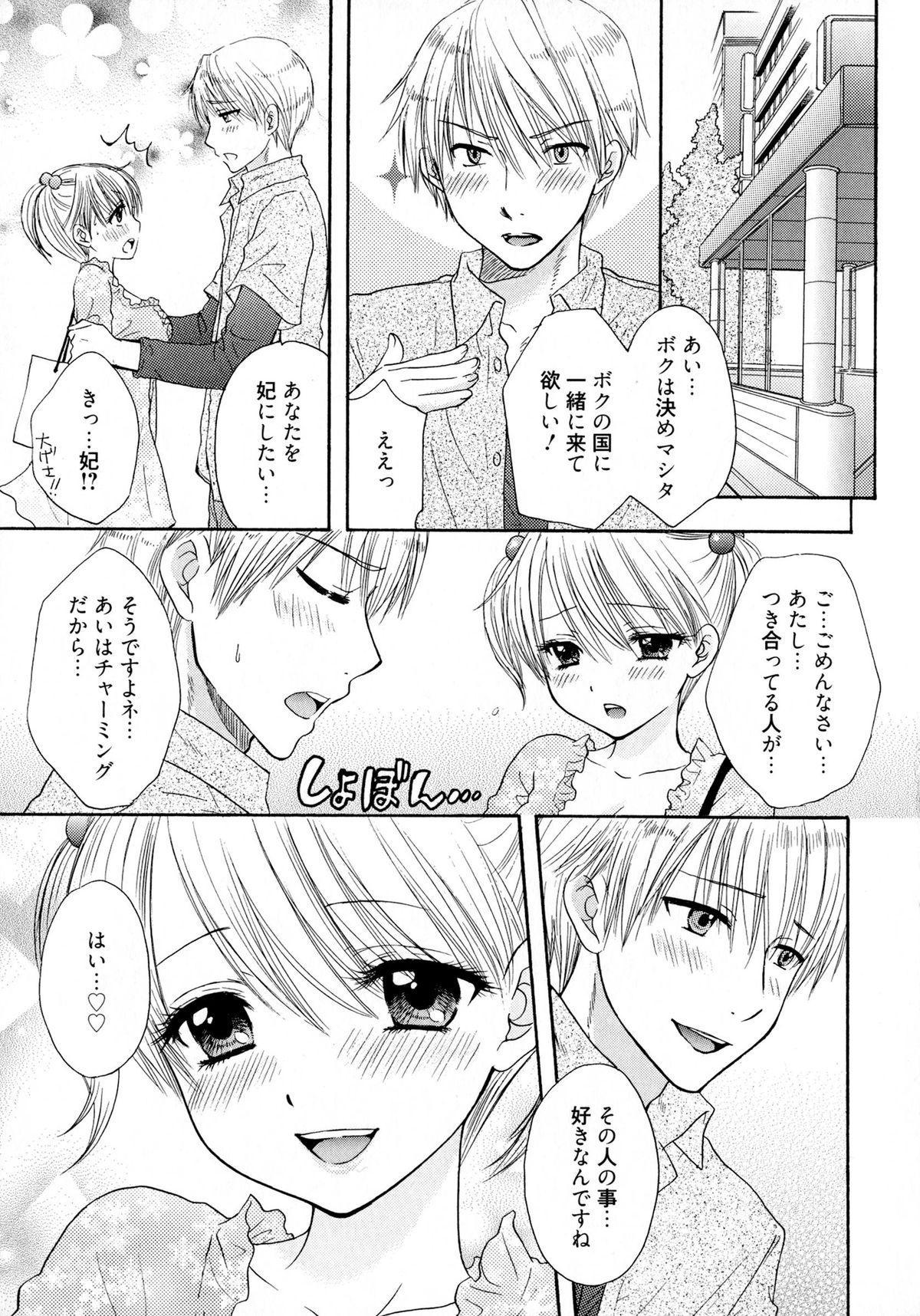The Great Escape 4 Shokai Genteiban 166
