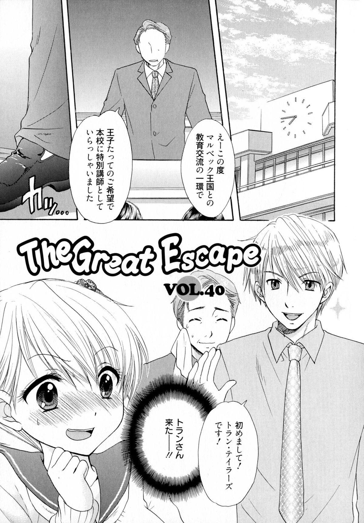 The Great Escape 4 Shokai Genteiban 168