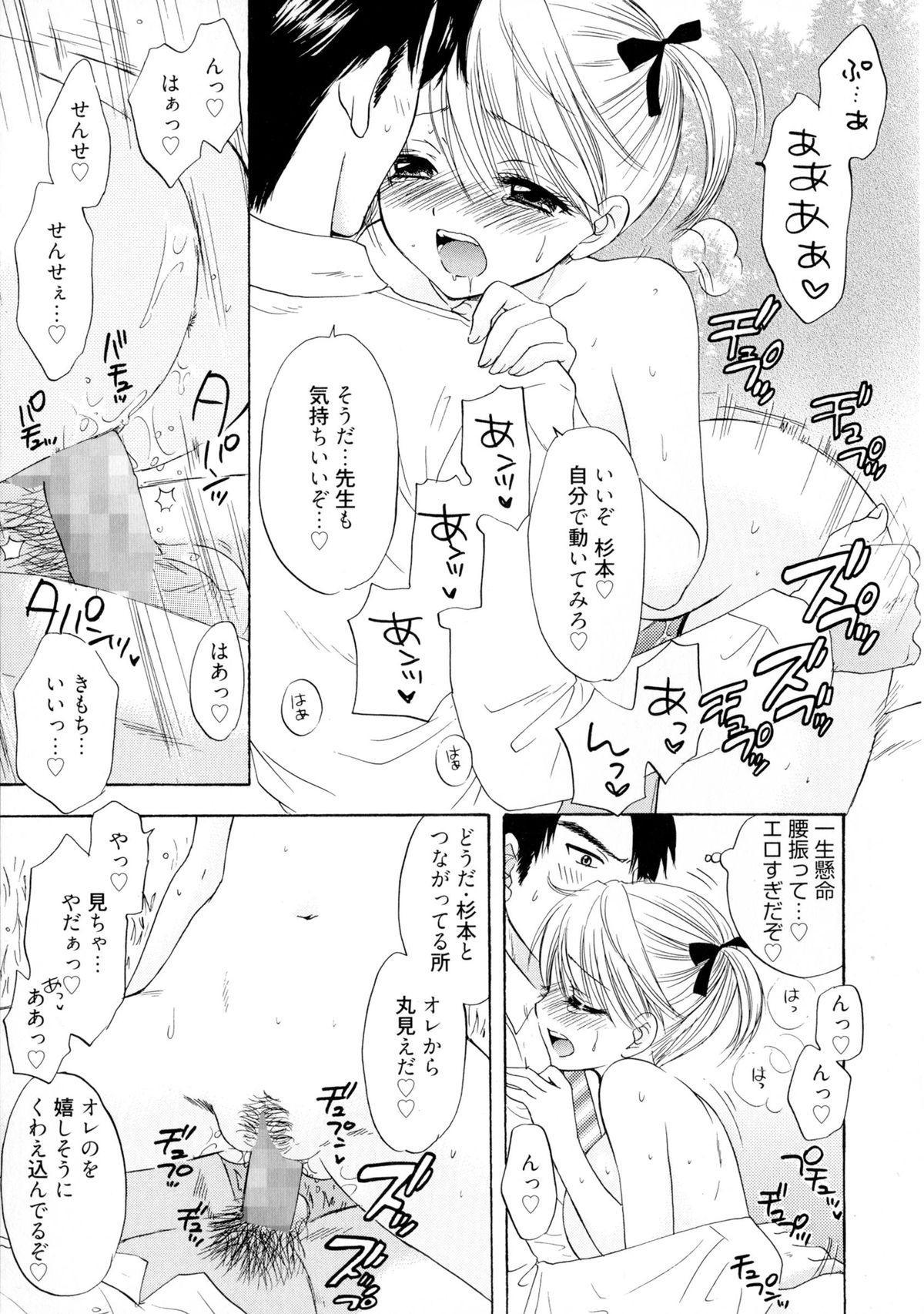 The Great Escape 4 Shokai Genteiban 16