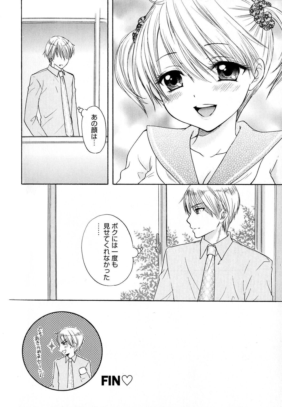 The Great Escape 4 Shokai Genteiban 183