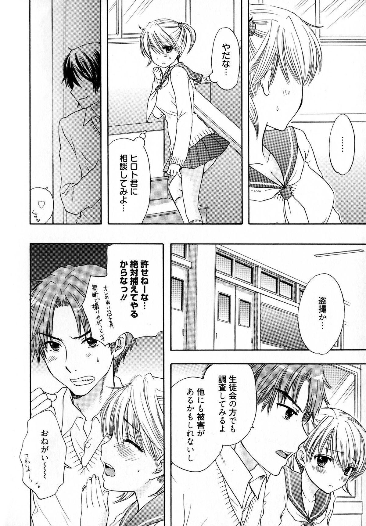 The Great Escape 4 Shokai Genteiban 185
