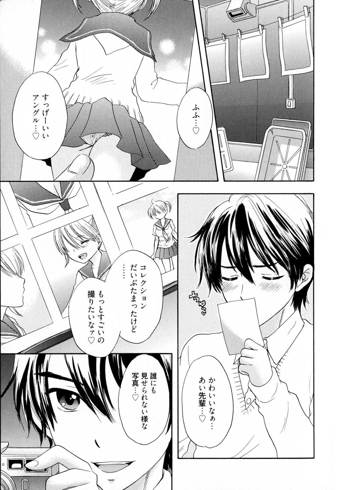 The Great Escape 4 Shokai Genteiban 186