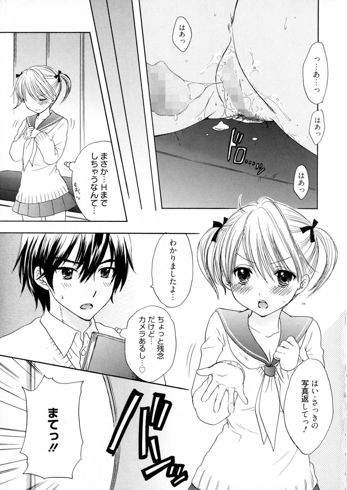 The Great Escape 4 Shokai Genteiban 198