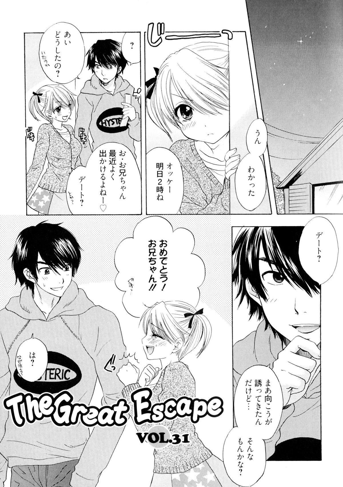 The Great Escape 4 Shokai Genteiban 20