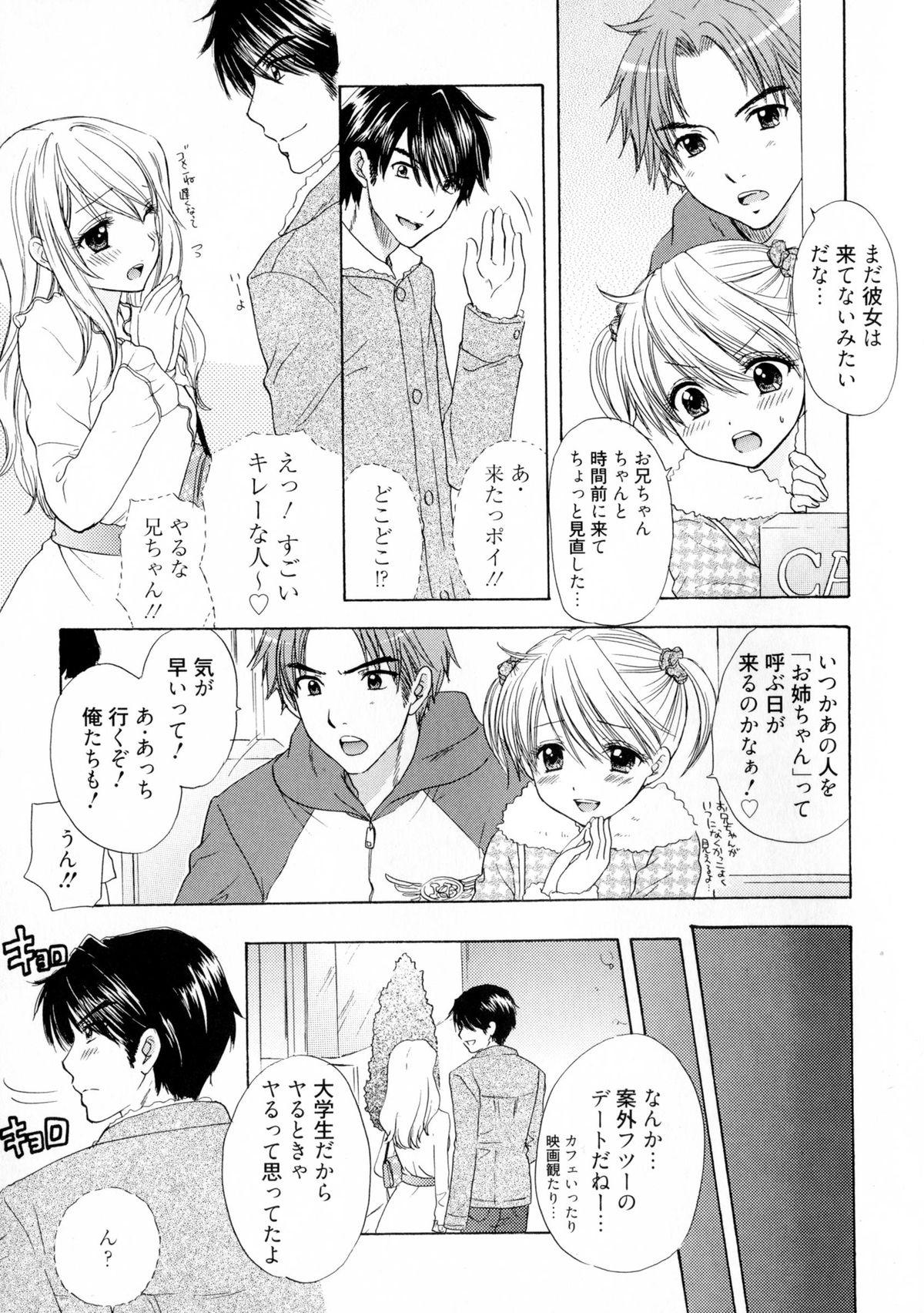 The Great Escape 4 Shokai Genteiban 22