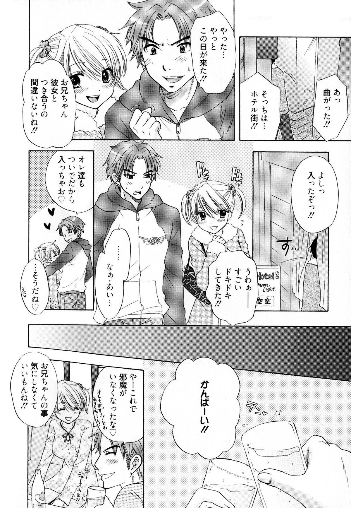 The Great Escape 4 Shokai Genteiban 23