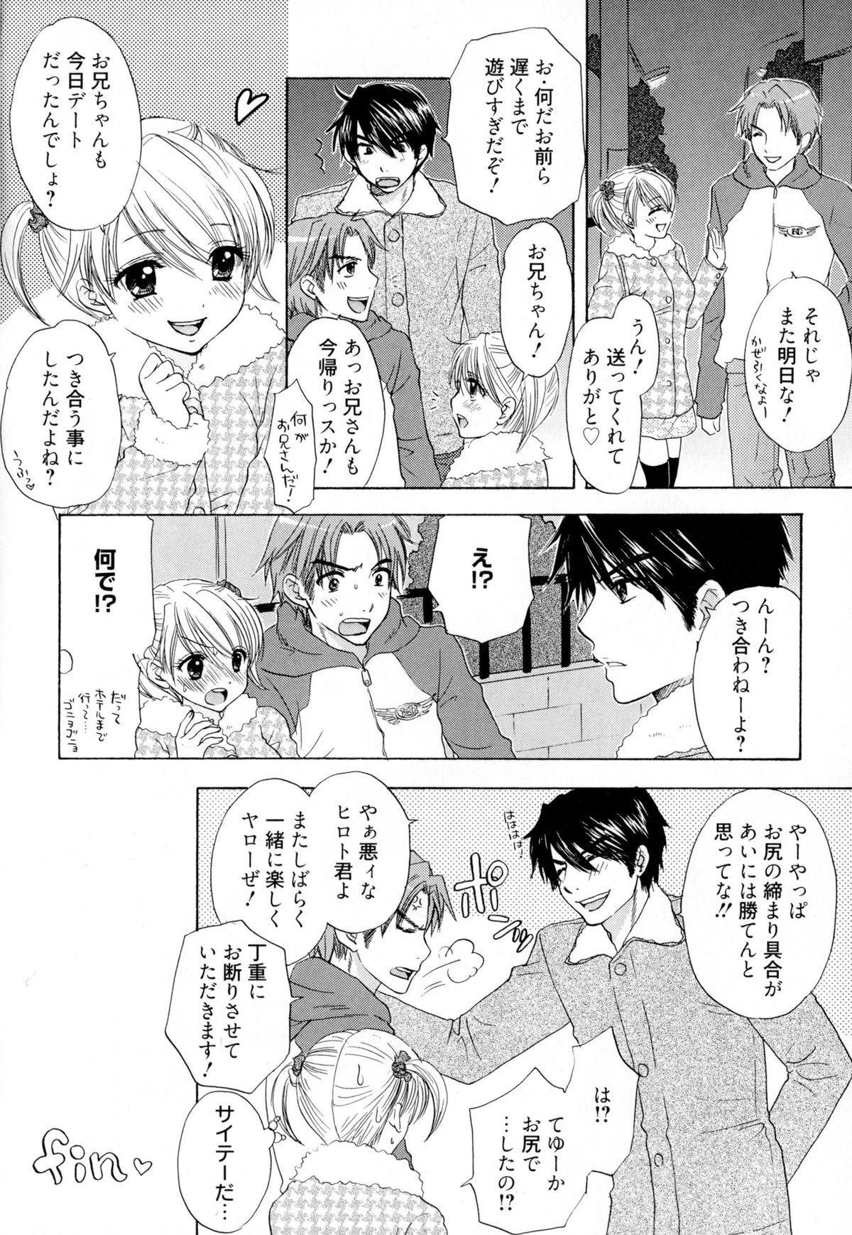 The Great Escape 4 Shokai Genteiban 35