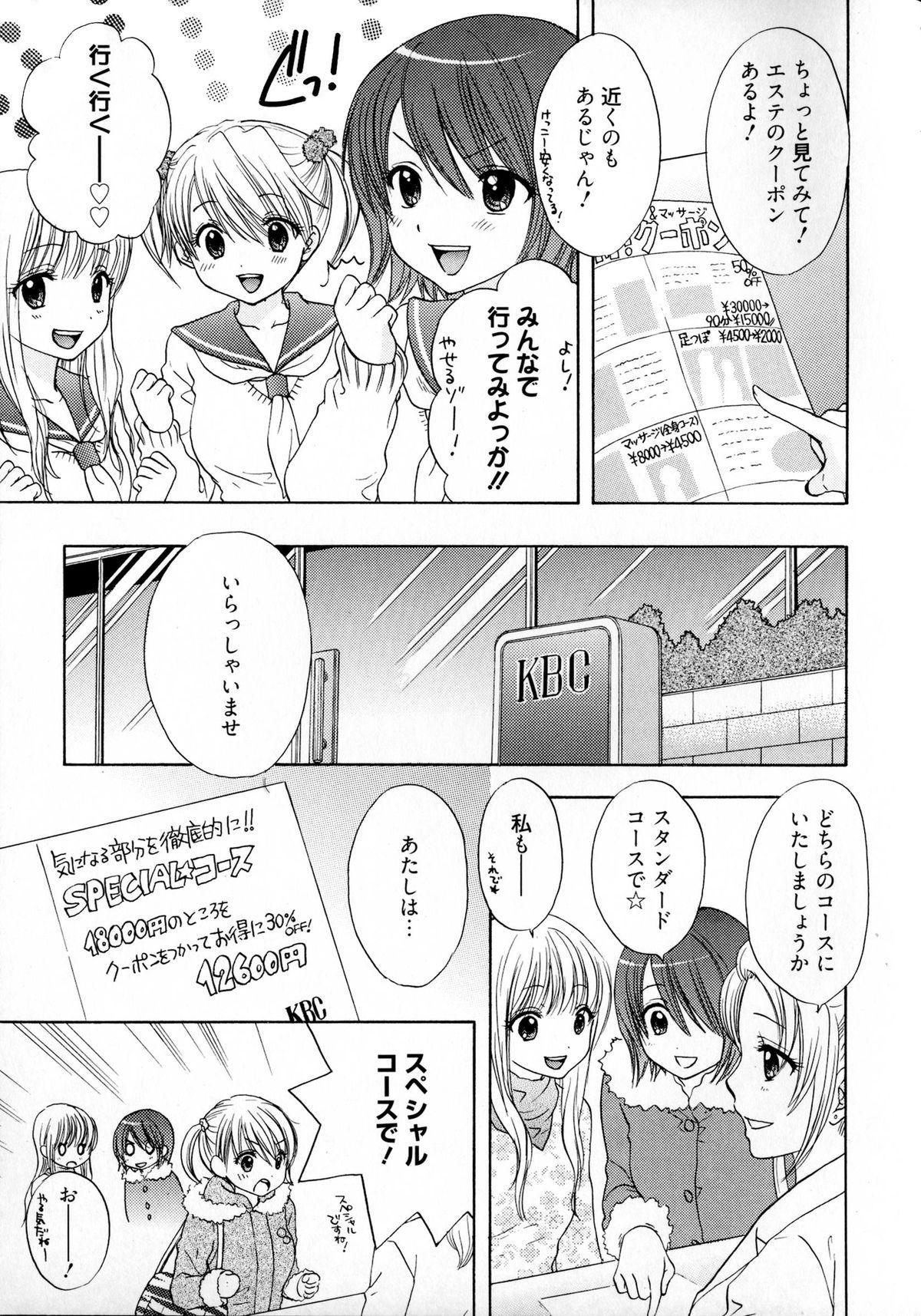 The Great Escape 4 Shokai Genteiban 38