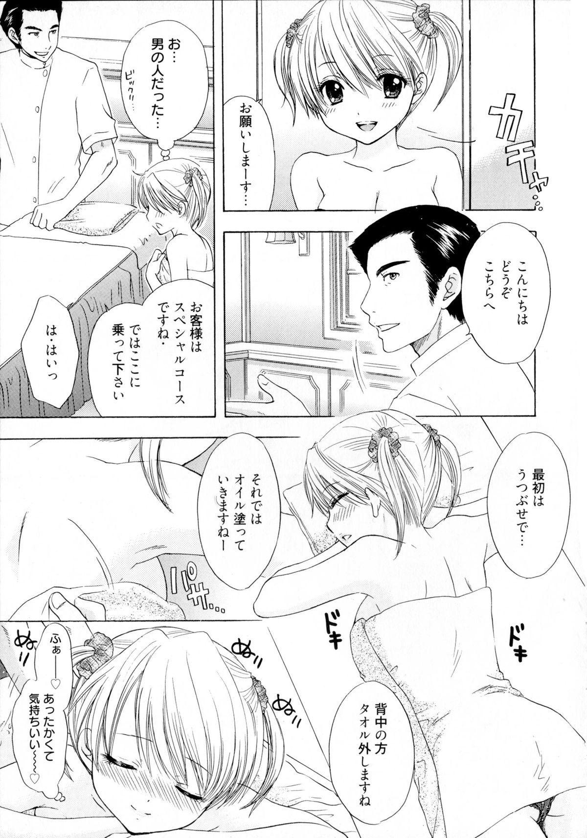 The Great Escape 4 Shokai Genteiban 40