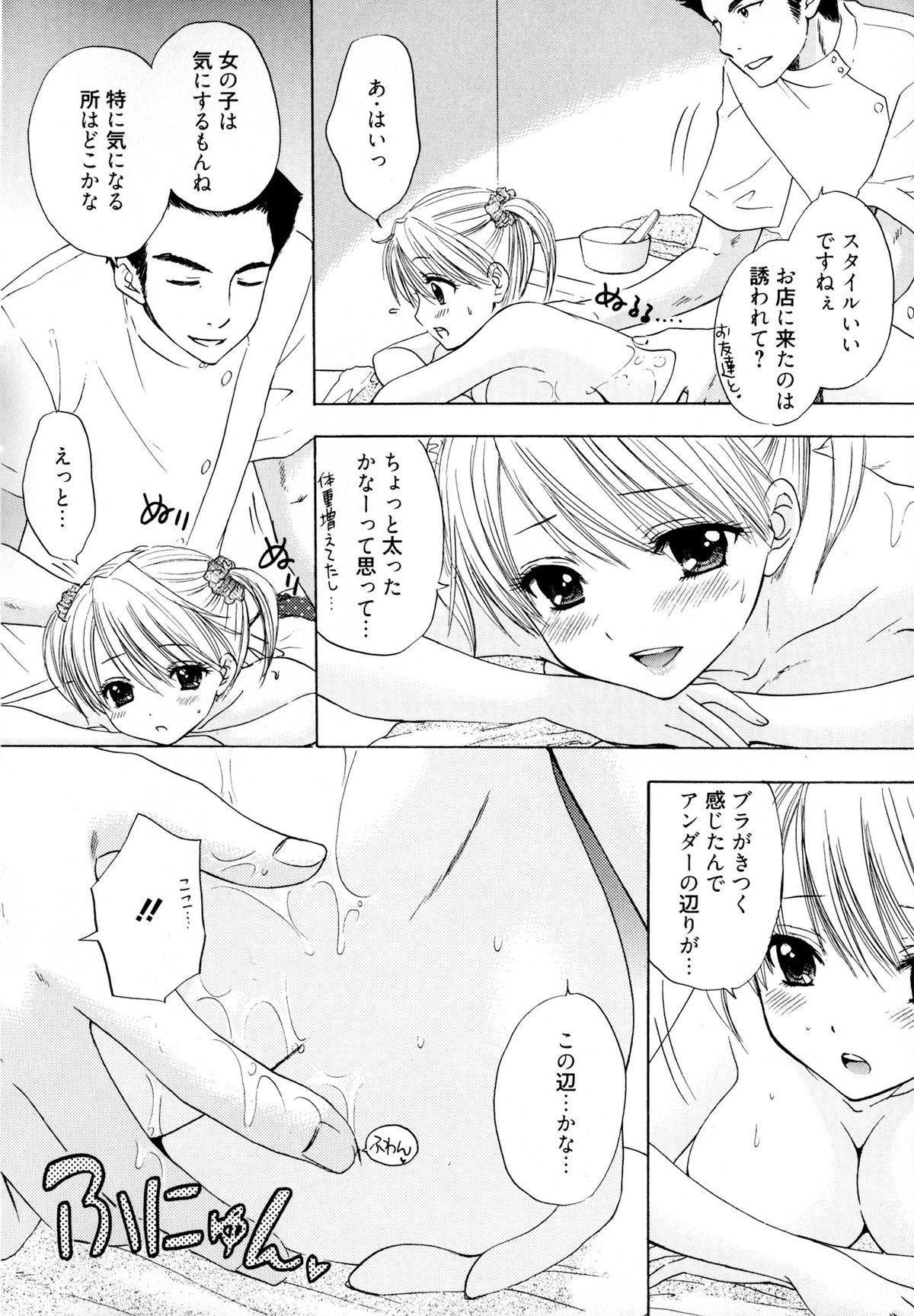 The Great Escape 4 Shokai Genteiban 41