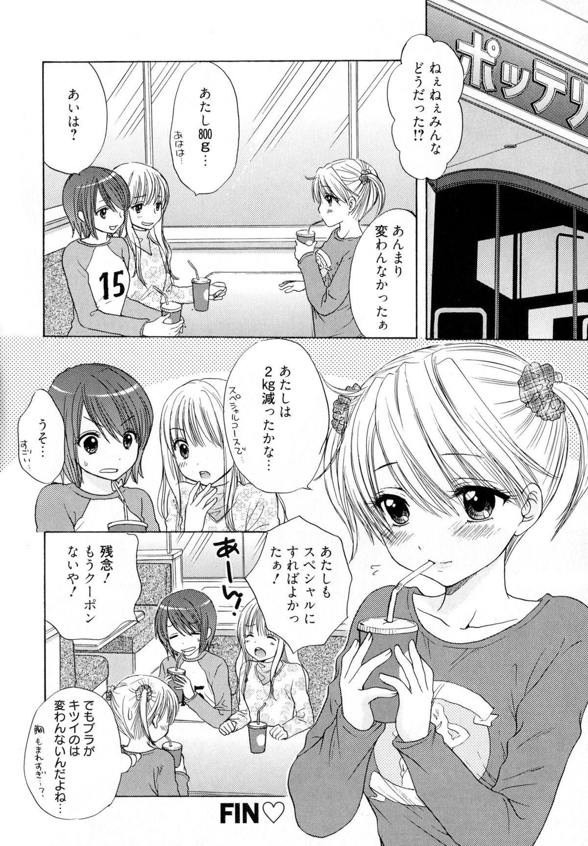 The Great Escape 4 Shokai Genteiban 53