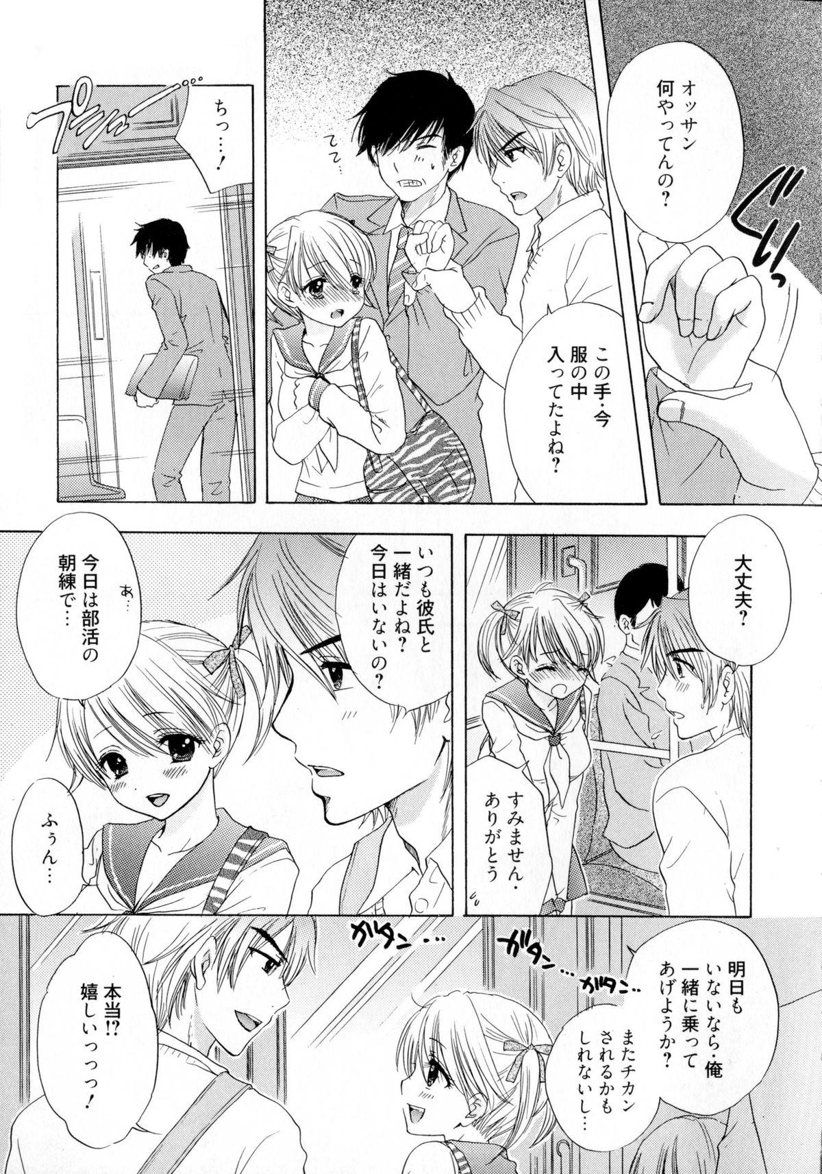 The Great Escape 4 Shokai Genteiban 58