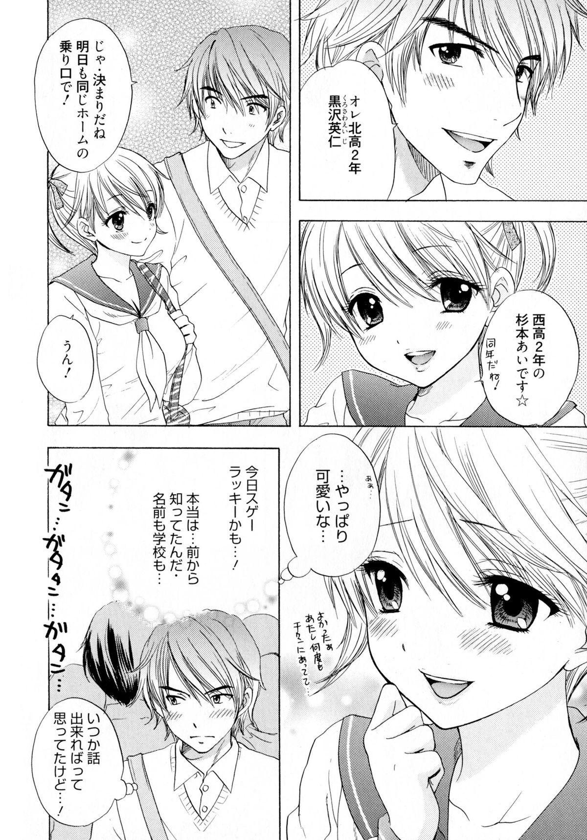 The Great Escape 4 Shokai Genteiban 59