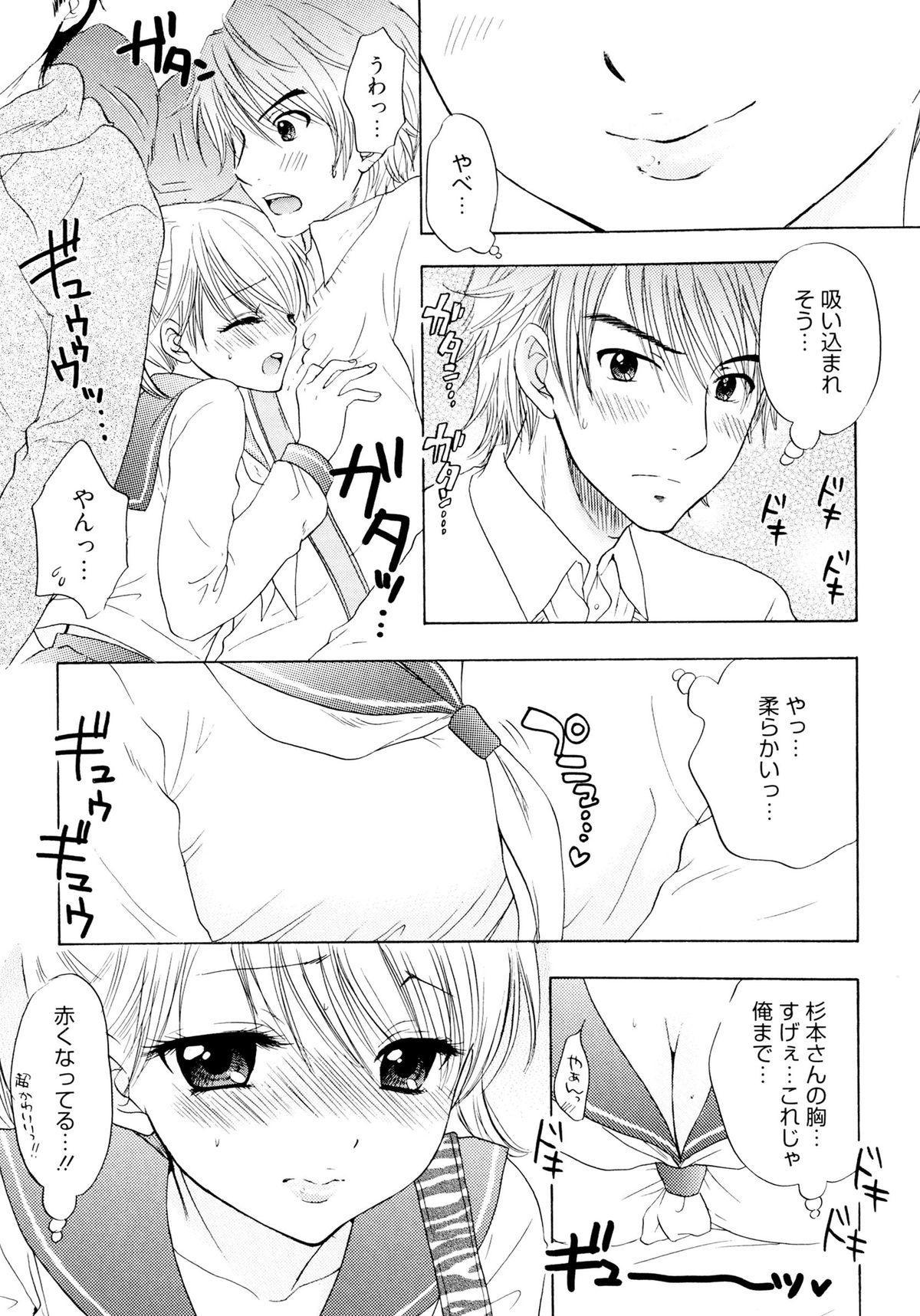 The Great Escape 4 Shokai Genteiban 62